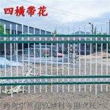 廣西玉林優質鋅鋼護欄丨貴港鋅鋼護欄廠家