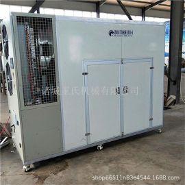 低温脱水烘干机 箱式干燥设备 红糖烘干机价格  食品机械设备厂家