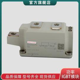 德国可控硅模块SKKT273/18E SKKT280/12E 功率模块官方