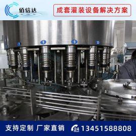 食用油灌装机 灌装机械 全套灌装设备 灌装生产线