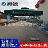 方形铝杆单边侧立伞 加印LOGO户外侧立庭院伞 沙滩伞定制