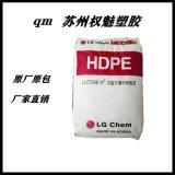 现货韩国LG HDPE BE0040 吹塑级 高刚性 增韧级 阻燃级  纤维