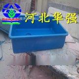玻璃钢加工手糊养鱼水槽 兰寿鱼养殖专用玻璃钢水槽厂家 可定做
