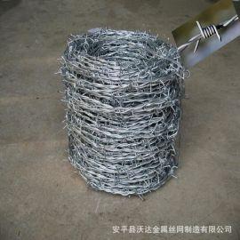 沃达供应双股镀锌刺绳14*14#刺绳双股线热镀锌刺绳铁蒺藜铁丝刺
