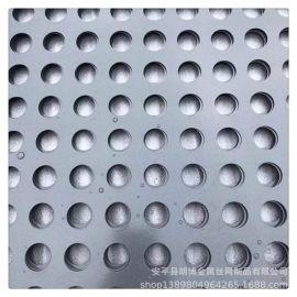 廠家定制衝孔網圓孔鐵板裝飾噴塑衝孔板車間隔離網板