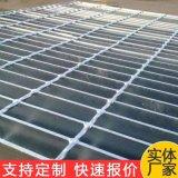 镀锌钢格板生产厂家 定制下水道网格盖板靖远县污水治理钢格板
