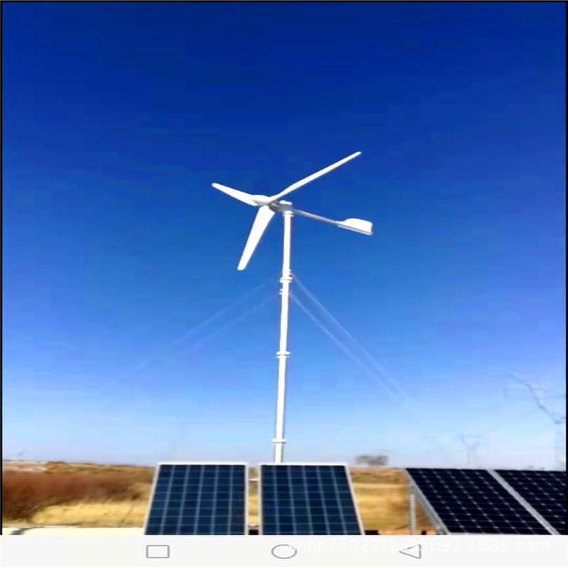 低转速发电的小型风力发电机适用于各种环境的永磁风力发电机