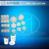 移印矽膠 移印膠 移印液體矽膠