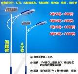 AE照明太陽能路燈整套、道路太陽能路燈、新農村改造太陽能路燈、太陽能路燈杆、景觀燈一體太陽能路燈