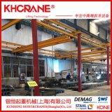 KBK輕小型起重機,源頭工廠,kbk柔性吊,kbk電動葫蘆