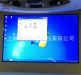 买室内LED显示屏 室内LED显示屏方案 上海市LED显示屏厂家