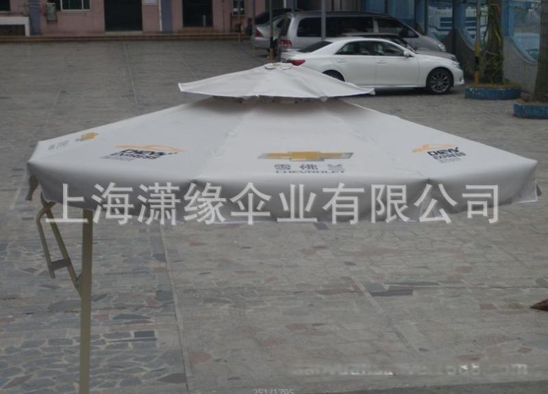 3米规格圆形铝支架加印广告庭院伞户外伞厂家定制