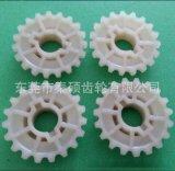 尼龙链轮 东莞市秦硕现货供应塑胶齿轮 塑胶蜗杆价格优欢迎订购