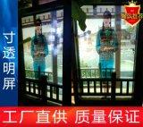 86寸65寸75寸液晶透明顯示屏 LCD透明顯示屏廣告機 透明屏展示櫃
