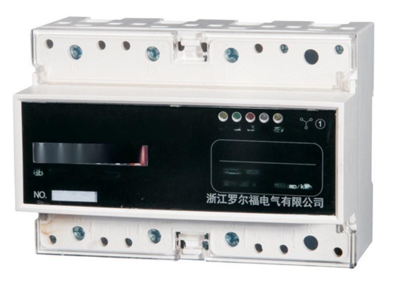 三相導軌式安裝電能表 卡軌表 軌道式電錶 廠家電錶批發