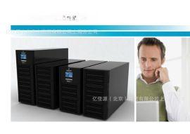 EMERSON艾默生GXE 02K00TS1101C00 2KVA/1600W 内置电池UPS电源