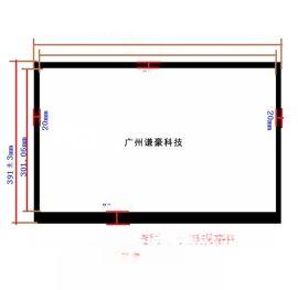 17寸19寸液晶透明显示屏LCD透明拼接屏触摸橱柜展示柜OLED透明屏