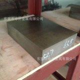 中外品牌CPM9V粉末高速鋼精光板熟料硬料CPM-9V高速鋼棒