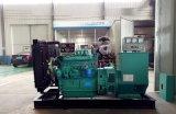 濰柴系列50kw柴油發電機組50千瓦發電機無刷電機三相電全國聯保