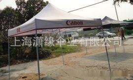 上海展览帐篷制作公司、上海帐篷工厂、定制户外广告展览帐篷