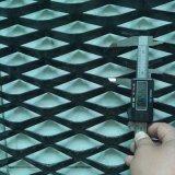 衝壓裝飾鋁板網 建築裝飾鋁板網 鋁板網廠家