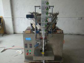 螺丝钉包装机 五金包装机 墙钉螺母包装机(自动计数下料
