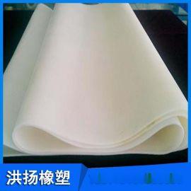 耐高温硅胶板 食品级硅胶板 1-10mm硅胶板