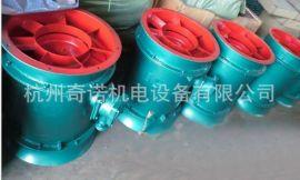 供应YBT-11型11KW电压380V矿井专用隔爆型轴流式局部通风机