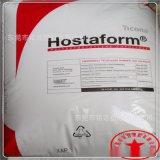 供應 耐水解 含有潤滑劑 吸水性低 POM/美國赫斯特/M90-04 聚甲醛