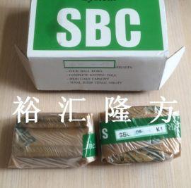 高清實拍 SBC SBG20FL-C-K1 滑塊 SBG 20FL 原裝正品 現貨庫存