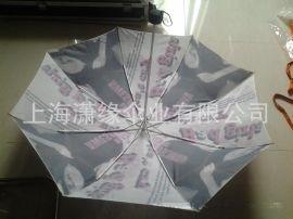 超轻伞架三折伞定制、超轻纤维骨折叠伞订做