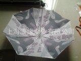 *輕傘架三折傘定製、*輕纖維骨摺疊傘訂做