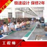 电动工具装配流水线生产线 电动工具老化线