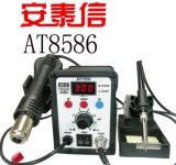 安泰信焊台热风拆焊台二合一组合AT8586AT8502D
