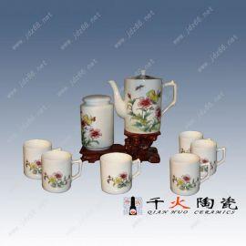 端午节陶瓷礼品