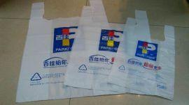 印刷袋,手挽袋,广告袋,背心袋,胶袋系列