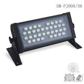 燧明LED泛光灯LED投光灯LED投射灯户外景观园林幕墙投射防水照明36W