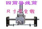 光杆排线器GP15C带井字拔线筒