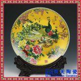 高檔精美陶瓷賞盤