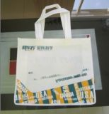 上海环保袋设计,【听雨】让你眼睛一亮再亮的超越