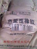 热塑性橡胶SEBS YH-503
