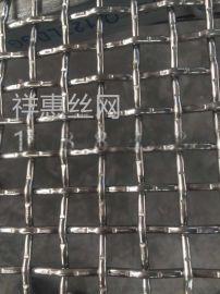 不锈钢轧花网方眼网矿筛网