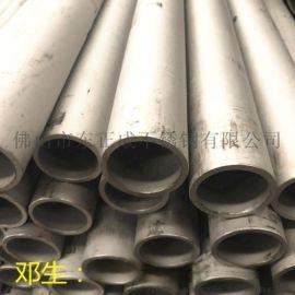 武汉304不锈钢无缝管,不锈钢管工业管报价