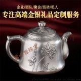 银壶纯银999烧水壶 足银茶壶 泡茶  纯银茶具