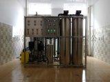 成都反渗透设备 双极反渗透纯水设备厂家