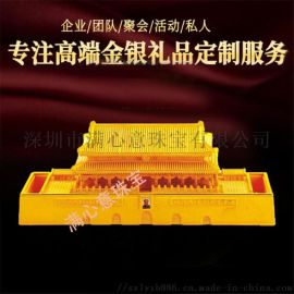 电铸绒沙金定做 纯金黄金摆件定制 商务馈赠工艺礼品