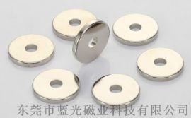圆形打孔磁铁