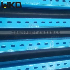 金矿采矿蠕动溜槽 自动排矿溜槽 鼓动溜槽厂家