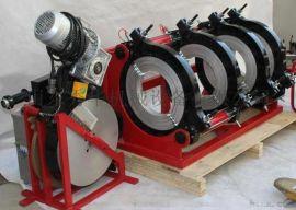 山东热熔机厂家大量出售全自动PE管对接焊机