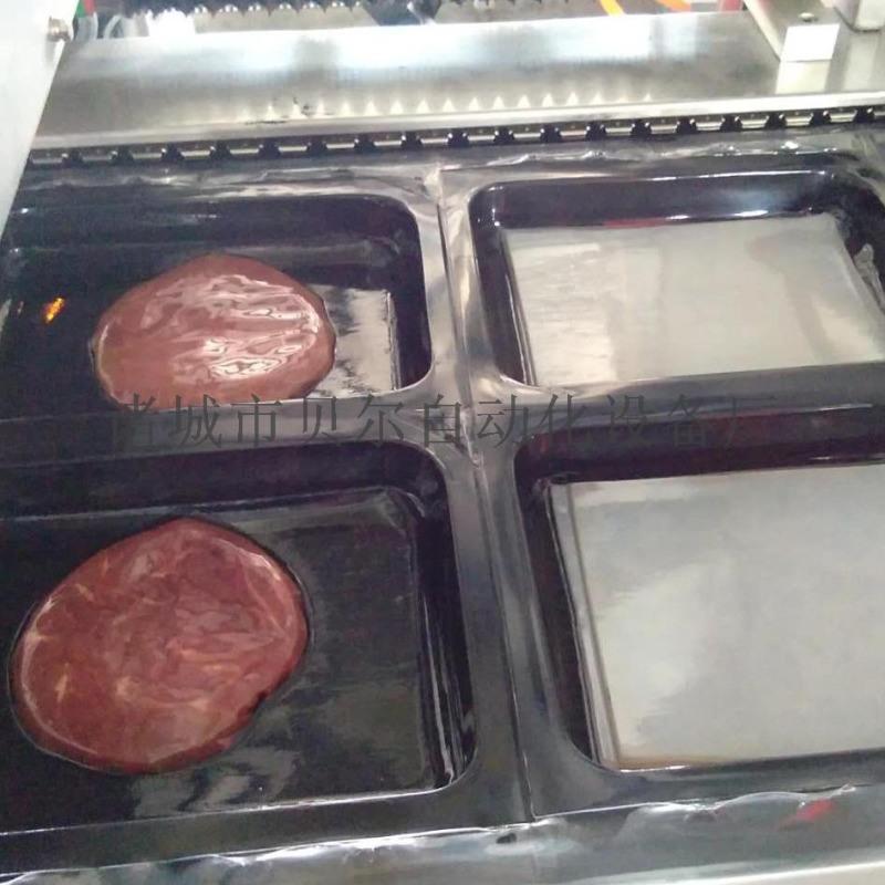 牛排真空贴体全自动包装机--贝尔贴体包装设备